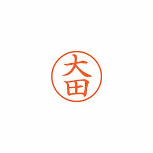 ★まとめ買い★シヤチハタ ネーム9 既製 0493 大田 XL-9 0493 オオタ ×10個【返品・交換・キャンセル不可】【イージャパンモール】