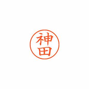 ★まとめ買い★シヤチハタ ネーム9 既製 0773 神田 XL-9 0773 カンダ ×10個【返品・交換・キャンセル不可】【イージャパンモール】