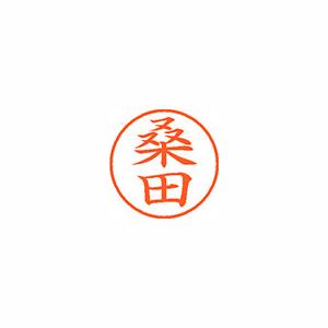 ★まとめ買い★シヤチハタ ネーム9 既製 1011 桑田 XL-9 1011 クワタ ×10個【返品・交換・キャンセル不可】【イージャパンモール】