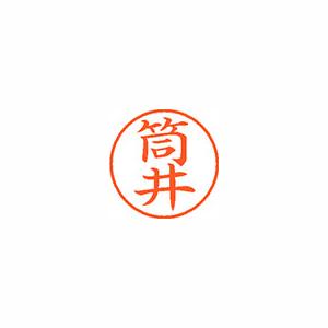 ★まとめ買い★シヤチハタ ネーム9 既製 1476 筒井 XL-9 1476 ツツイ ×10個【返品・交換・キャンセル不可】【イージャパンモール】