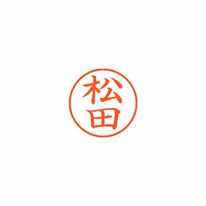 ★まとめ買い★シヤチハタ ネーム9 既製 1829 松田 XL-9 1829 マツダ ×10個【返品・交換・キャンセル不可】【イージャパンモール】