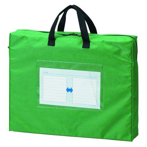 ★まとめ買い★クラウン メールバッグ(取手付) CR-ME55-G ×30個【返品・交換・キャンセル不可】【イージャパンモール】