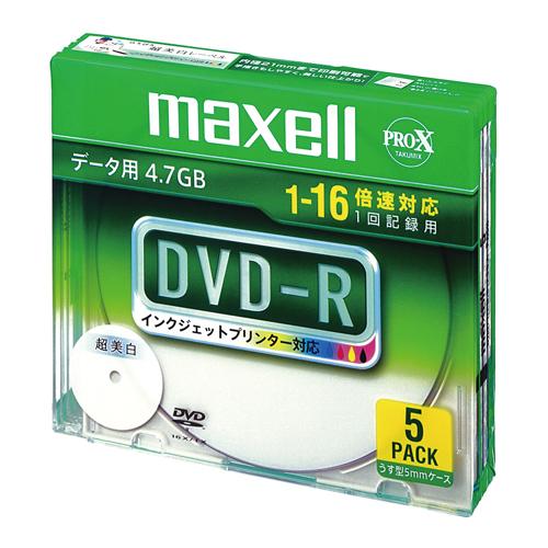 【キャッシュレス5%還元】★まとめ買い★マクセル DVD-R/4.7GB 【5枚入】 DR47WPD.S1P5S A ×20個【返品・交換・キャンセル不可】【イージャパンモール】