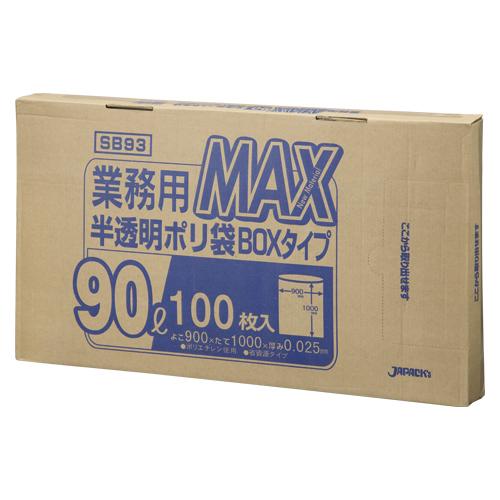 ★まとめ買い★ジャパックス 業務用MAX 90L半透明100枚BOX SB93 ×5個【返品・交換・キャンセル不可】【イージャパンモール】