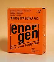 【キャッシュレス5%還元】エネルゲン粉末 64g(1L用)x5袋 ×20個【イージャパンモール】