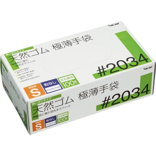 【高い素材】 川西工業 粉なし 天然ゴム極薄手袋 粉なし S S 川西工業 1セット(2000枚:100枚×20箱), 所沢市:c6c7908c --- blablagames.net