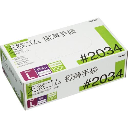 川西工業 天然ゴム極薄手袋 粉なし L 1セット(2000枚:100枚×20箱)