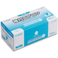 超爆安 オオサキメディカル フリーサイズ クリーンエプロン 袖付タイプ 袖付タイプ 半袖 フリーサイズ ブルー 半袖 1セット(500枚:50枚×10箱), ふみふみ本舗:74472453 --- clftranspo.dominiotemporario.com