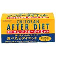 メタボリック キトサンアフターダイエット (6粒入×60袋) ×24個【イージャパンモール】