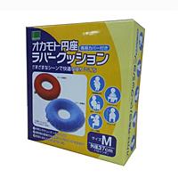 オカモト 円座ラバークッション Mサイズ ×24個【イージャパンモール】