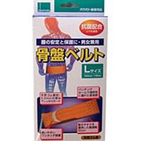 オカモト 骨盤ベルト Lサイズ 天然ゴム ×24個【イージャパンモール】