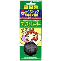 【キャッシュレス5%還元】三晴社 ブレストレーナー ×30個【イージャパンモール】