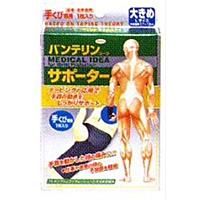 興和新薬 バンテリンコーワサポーター 手首 大きめサイズ ×30個【イージャパンモール】