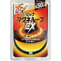 【キャッシュレス5%還元】ピップ ピップマグネループEX 高磁力タイプ ブラック 50cm ×40個【イージャパンモール】