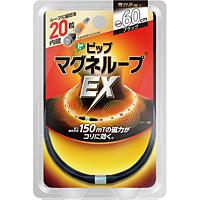 【キャッシュレス5%還元】ピップ ピップマグネループEX 高磁力タイプ ブラック 60cm ×40個【イージャパンモール】