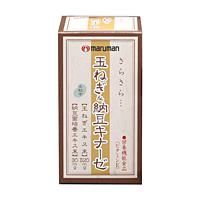 マルマン 玉ねぎ&納豆キナーゼ 120粒 ×40個【イージャパンモール】