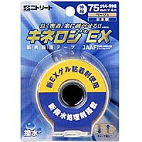 【キャッシュレス5%還元】日東メディカル キネロジ EX-BP75 ×40個【イージャパンモール】