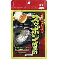 ミナミヘルシーフーズ スッポン醪黒酢 ×48個【イージャパンモール】