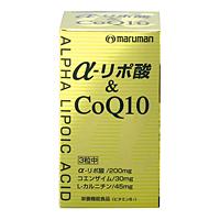 マルマン αリポ酸&CoQ10 90粒 ×50個【イージャパンモール】