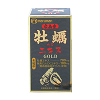 マルマン 広島産牡蠣エキスGOLD 120粒 ×50個【イージャパンモール】