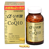 マルマン αリポ酸&CoQ10 180粒 ×50個【イージャパンモール】