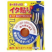 【キャッシュレス5%還元】ヘルスサポートジャパン ターボテックス イタ貼り3.75cm×3m ×60個【イージャパンモール】
