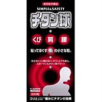 マツダオフィス チタン球 (300粒入) ×80個【イージャパンモール】