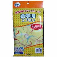 白十字 サルバ 食事用エプロン イエロー ×100個【イージャパンモール】