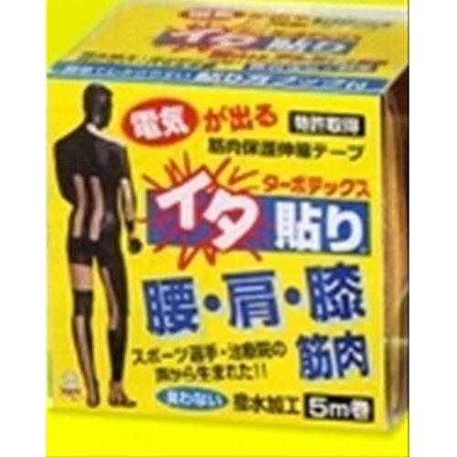 株式会社ヘルスサポートジャパン  ターボテックス イタ貼り 5cm×5m     ×120個【イージャパンモール】