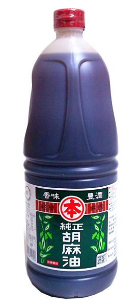 ★まとめ買い★ 竹本油脂 純正胡麻油 1650g ×6個【イージャパンモール】