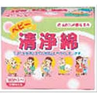 コットン・ラボ ベビー洗浄綿 (80包入) ×16個【イージャパンモール】