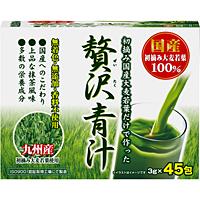 ユーワ 贅沢青汁 3g×45包 ×18個【イージャパンモール】