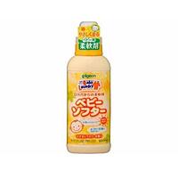 赤ちゃんの柔軟剤 ベビーソフタ― ひだまりフラワーの香り 600ml ×20個【イージャパンモール】