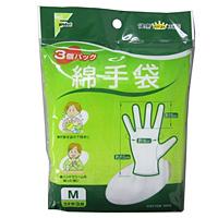 フアストプロダクト フアスト 綿手袋 Mサイズ (3双入) ×40個【イージャパンモール】