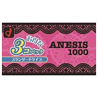 オカモト アネシス1000 ×48個【イージャパンモール】