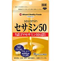 ミナミヘルシーフーズ セサミン50 31日分 62球 ×48個 イージャパンモール 格安,人気SALE