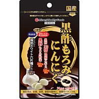 ミナミヘルシーフーズ 黒酢もろみにんにく 31日分 62球 ×48個【イージャパンモール】