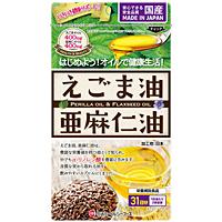 ミナミヘルシーフーズ えごま油と亜麻仁油 31日分 62球 ×48個【イージャパンモール】