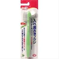 ピジョン リクープ 入れ歯洗浄ブラシ ×50個【イージャパンモール】