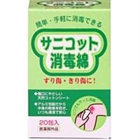 コットン・ラボ サニコット 消毒綿 (2枚X20包入) ×50個【イージャパンモール】
