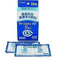 オオサキメディカル クリーンコットンアイ (2枚入×16包) ×60個【イージャパンモール】