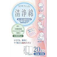 コットン・ラボ M-Pride 清浄綿 (20包入) ×60個【イージャパンモール】