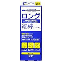 平和メディク フアスト ロング綿棒 (30本入) ×60個【イージャパンモール】