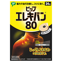 ピップ ピップエレキバン80 (24粒入) ×72個【イージャパンモール】