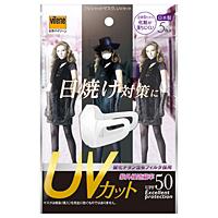 バイリーンクリエイト フルシャットマスク UVカット ×72個【イージャパンモール】