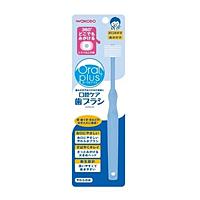 和光堂 オーラルプラス 口腔ケア歯ブラシ ×72個【イージャパンモール】