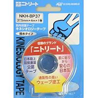 【キャッシュレス5%還元】ニトムズ ニトリート キネシオロジーテープNKH-BP37(37mm) ×80個【イージャパンモール】