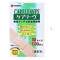 ニチバン ケアリーヴ Mサイズ CL100M(100枚入) ×100個【イージャパンモール】
