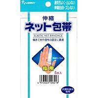 新生 伸縮ネット包帯 指用(5本入) ×120個【イージャパンモール】