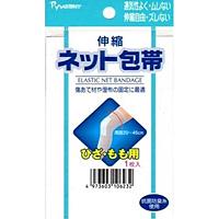 新生 伸縮ネット包帯 ひざ・もも用 ×120個【イージャパンモール】